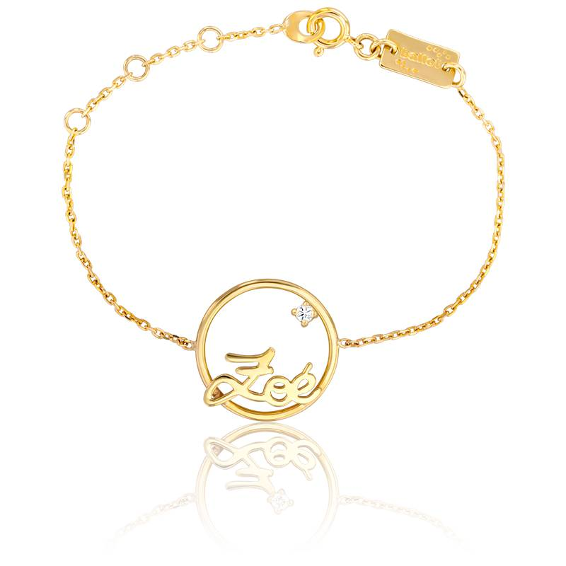 Bracelet prenom personnalisable zo or jaune 9k scarlett ocarat - Scarlett prenom ...