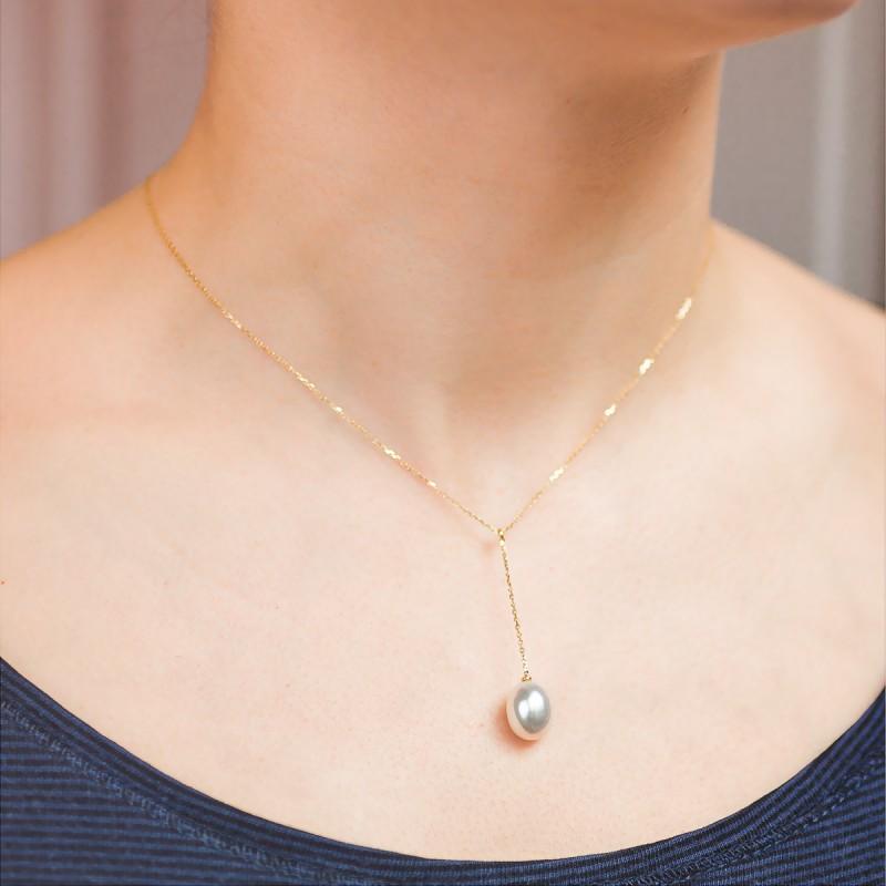 Collier Perle de Culture Blanche, Or Jaune