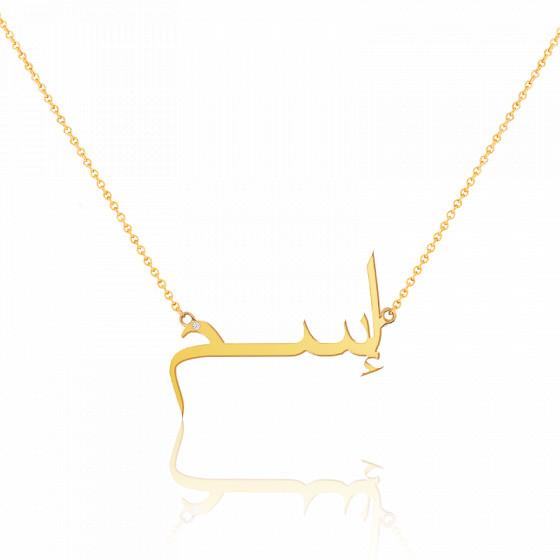 collier prenom diamant