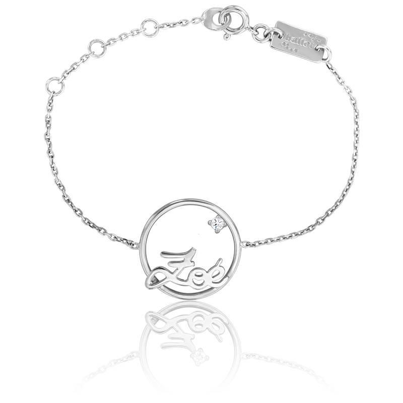 Bracelet prénom personnalisé 18 mm or blanc 9K