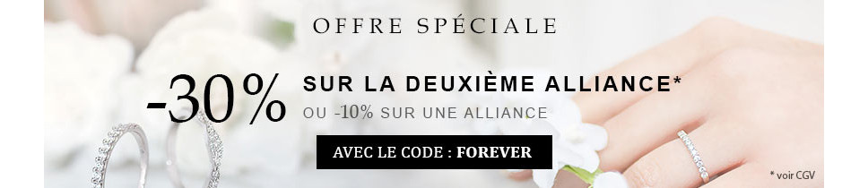 Alliance homme